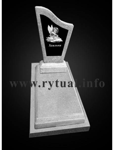 Пам'ятник з сірої крихти